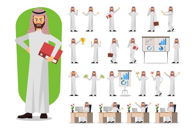 Zestaw biznesmen charakter projektu, muzułmański biznesmen