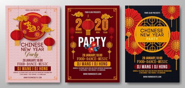 Zestaw chiński nowy rok party ulotki szablon wektor