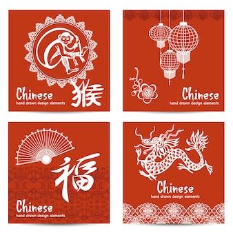 Zestaw chińskich kart