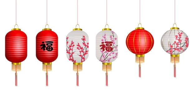 Zestaw chińskich lampionów, czerwone lampy chiński nowy rok. dekoracja festiwalowa. realistyczne elementy. tłumaczenie hieroglif prosperity