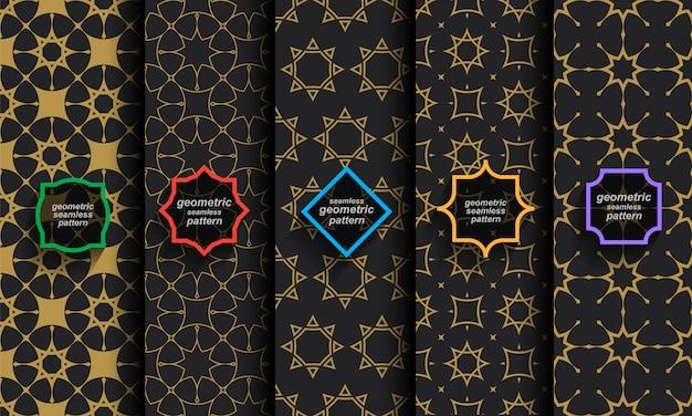Zestaw czarnych i złotych bez szwu wzorów islamskich