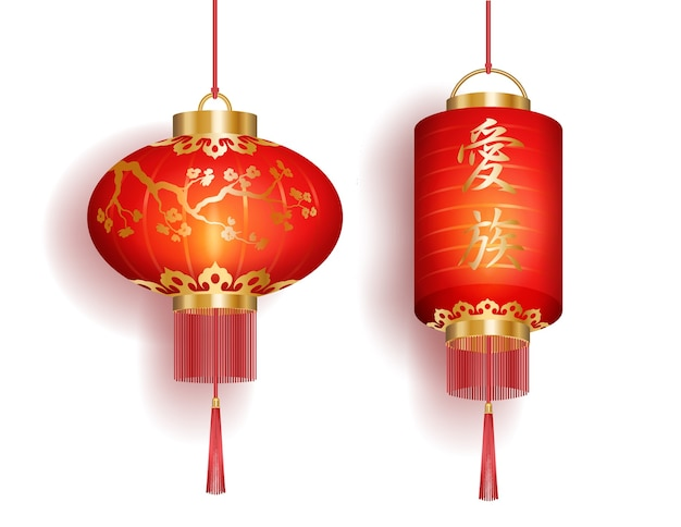 Zestaw czerwonych chińskich lampionów o okrągłym i cylindrycznym kształcie, oznaczenie znaku w języku chińskim