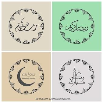 Zestaw czterech złoty arabski islamski kaligrafia tekst ramadan kareem na abstrakcyjnym tle handdrawn pozdrowienia lub zaproszenie kolekcja kart creative tła w pastelowe kolory