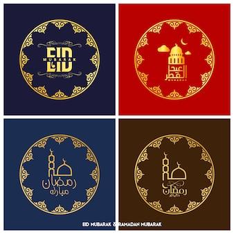 Zestaw czterech złoty arabski islamski kaligrafia tekst ramadan kareem na abstrakcyjnym tle handdrawn pozdrowienia lub zaproszenie kolekcja kart creative tle w pastelowych kolorach