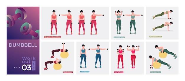 Zestaw Do ćwiczeń Dla Kobiet Kobiety Trening Fitness Aerobik I ćwiczenia Premium Wektorów