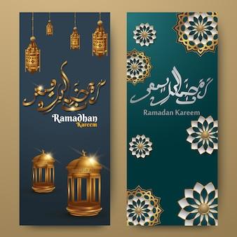 Zestaw dwóch pionowych banerów dla ramadan kareem