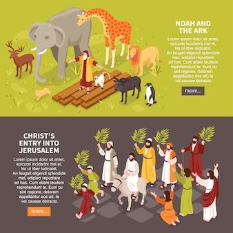 Zestaw dwóch poziomych banerów izometrycznych biblii poziome bannery z opisem tekstowym postaci ludzi i zwierząt