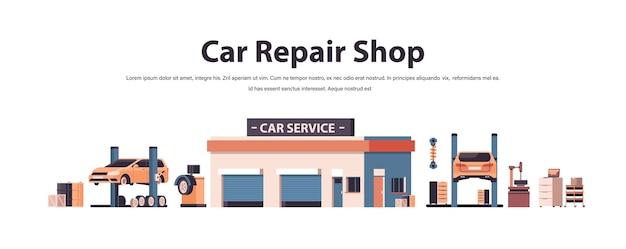 Zestaw elementów serwisu samochodowego kolekcja samochodów sprawdź serwis warsztatowy koncepcja warsztatu na białym tle pozioma kopia przestrzeń ilustracji wektorowych
