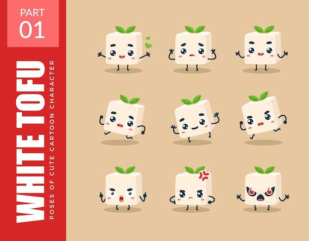 Zestaw emotikonów białego tofu. pierwszy zestaw. ilustracja wektorowa