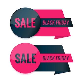 Zestaw etykiet czarny piątek. projekt tagu sprzedaży.