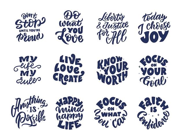 Zestaw fraz literniczych o motywacji i życiu. zbiór udanych cytatów jest dobry na naklejki, karty, plakaty itp. ilustracja wektorowa