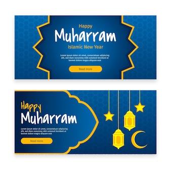 Zestaw gradientowych banerów muharramhar
