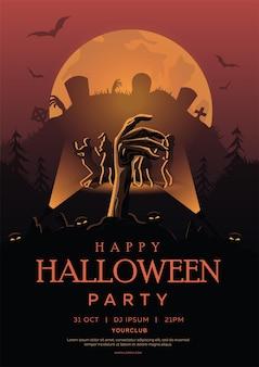 Zestaw happy halloween party zaproszenia. ręka zombie unosi się z cmentarza