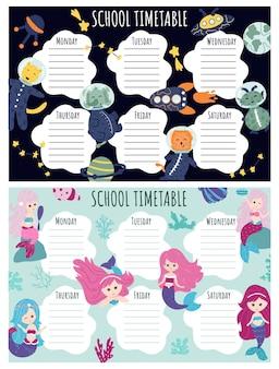 Zestaw harmonogramów szkolnych. szablon wektora harmonogramu tygodniowego dla uczniów, ozdobiony elementami podwodnego i kosmicznego świata, syrenami, koralami, muszlami, kosmitami, gwiazdami, satelitą, rakietą.