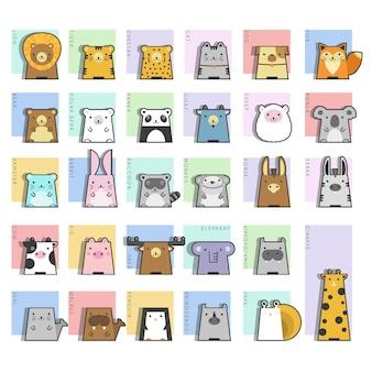 Zestaw ikon cute zwierząt