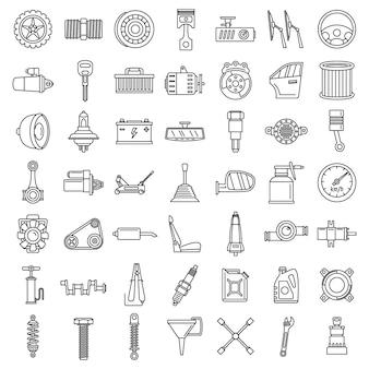 Zestaw ikon części samochodowych