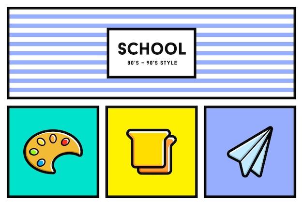 Zestaw ikon edukacji szkolnej w stylu lat 80-tych lub 90-tych.