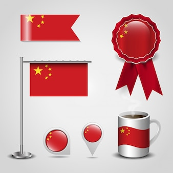 Zestaw ikon flaga chin