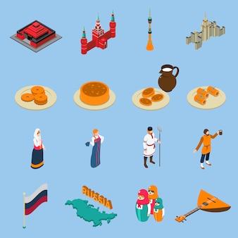Zestaw ikon izometryczne turystyczne rosji