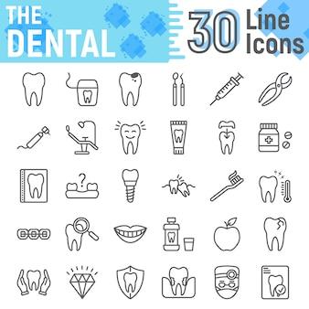Zestaw ikon linii dentystycznych, kolekcja symboli stomatologia