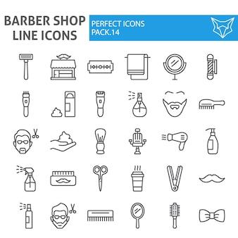 Zestaw ikon linii fryzjer sklep, kolekcja fryzur