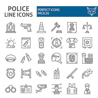 Zestaw ikon linii policji, kolekcja bezpieczeństwa