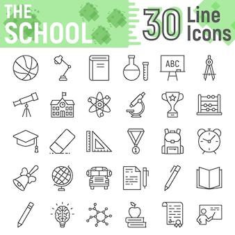 Zestaw ikon linii szkoły, kolekcja symboli edukacji