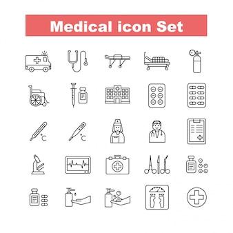 Zestaw ikon medycznych wektor