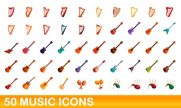 Zestaw ikon muzyki. ilustracja kreskówka ikon muzyki na białym tle