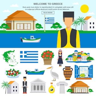 Zestaw ikon płaski z grecji