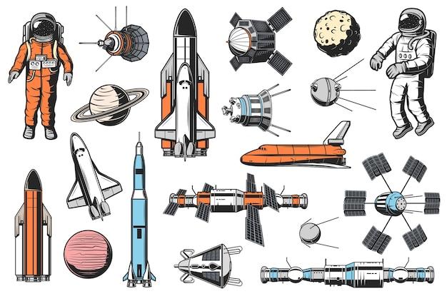 Zestaw ikon przestrzeni i astronomii. astronauta w skafandrze kosmicznym, lotniskowiec i orbiter promu kosmicznego, sztuczne satelity i statki kosmiczne, orbitalna stacja kosmiczna i ilustracje retro planety układu słonecznego