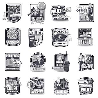 Zestaw ikon sprawiedliwości i prawa, policji i prywatnego detektywa.