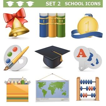 Zestaw ikon szkoły wektor 2