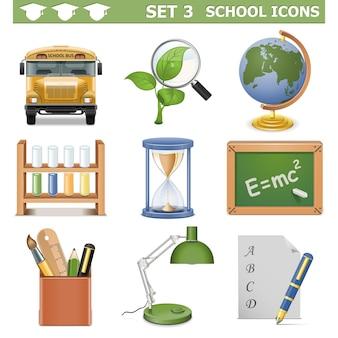Zestaw ikon szkoły wektor 3