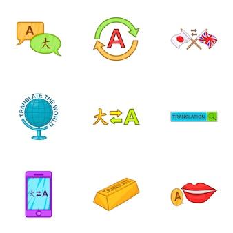 Zestaw ikon tłumaczenia, stylu cartoon