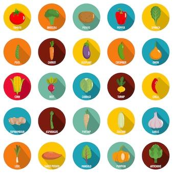 Zestaw ikon warzyw, płaski