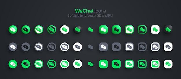 Zestaw ikon wechat nowoczesny 3d i płaski w różnych odmianach
