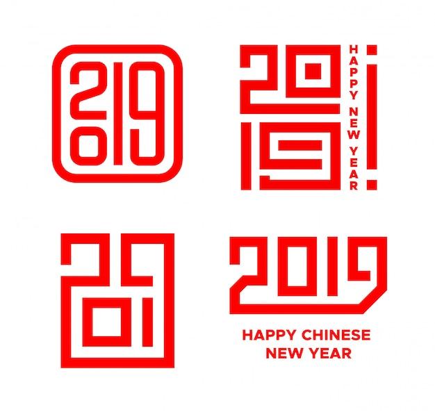 Zestaw ikon wektorowych szczęśliwego chińskiego nowego roku 2019