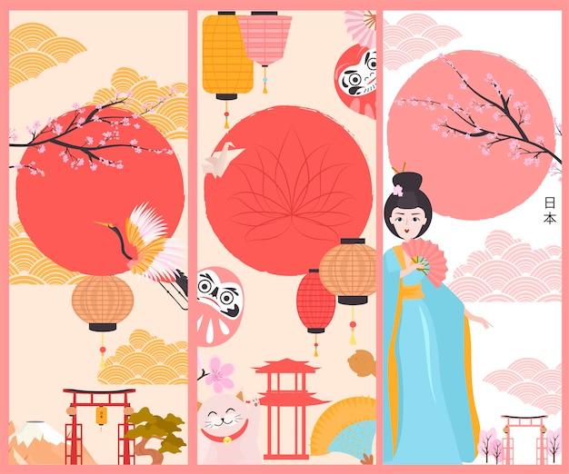 Zestaw ilustracji japonii z gejszą i tradycyjnymi słynnymi elementami i symbolami.