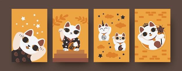 Zestaw ilustracji japońskich kotów