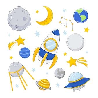 Zestaw ilustracji na temat kosmiczny.
