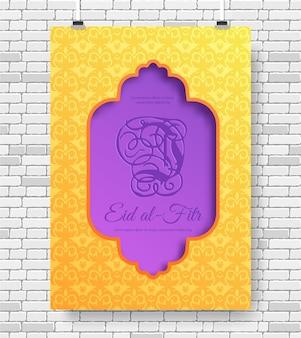 Zestaw ilustracji ornament eid al fitr