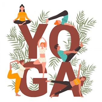 Zestaw ilustracji praktyki jogi. kreskówka płascy aktywni ludzie praktykujący asanę jogina, rozciągający się, wykonujący spokojną medytację lotosu obok dużego słowa jogi. aktywność zdrowego stylu życia na białym tle