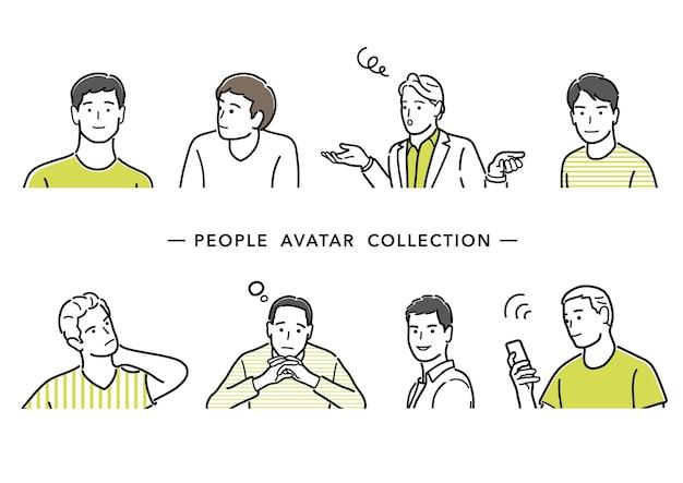 Zestaw ilustracji wektorowych męskich awatarów proste rysunki linii na białym tle na białym tle