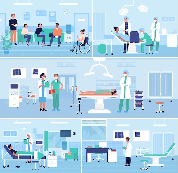 Zestaw ilustracji wnętrza gabinetu medycznego szpitala opieki zdrowotnej.