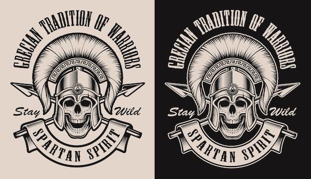 Zestaw ilustracji z czaszką w spartańskim hełmie.