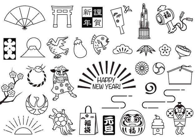 Zestaw japońskich życzeń noworocznych elementów rysunkowych linii tekst szczęśliwego nowego roku fortuny
