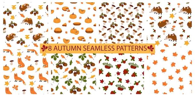 Zestaw jesiennych wzorów. bezszwowe tło z elementami jesień, jeż, liście, dynia, żołędzie, grzyby, jarzębina, jagody. wektor ilustracja stylu cartoon.