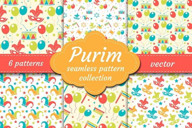 Zestaw karnawałowy wzór. kolekcja purim tło. wakacje, maskarada, festiwal, przyjęcie urodzinowe. niekończące się tło, powtarzające się tekstury, tapety, papier. ilustracja.