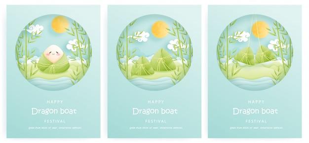 Zestaw kart happy dragon boat festival z pierożkami ryżowymi i bambusowymi drzewami, kolorowe tło. wycinanka .